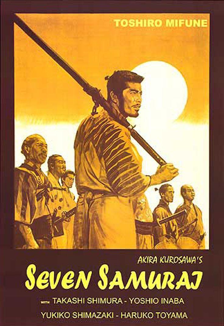 movie poster | Seven Samurai (1954) by Akira Kurosawa 黒澤 明 or 黒沢 明 and ...