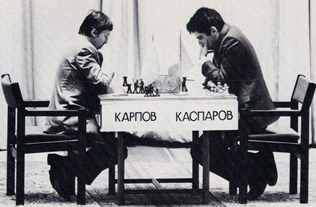 Anatoly Karpov vs Garri Kasparov