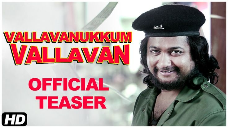 www.TamilRockers.net - Karnan [2012] -1CD -XVID-MP3-New.avi