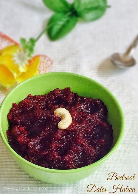 Beetroot Dates Halwa for baby 2
