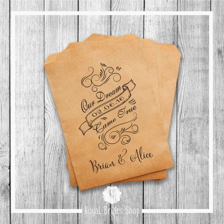 Wedding Favor Bags - Style 001