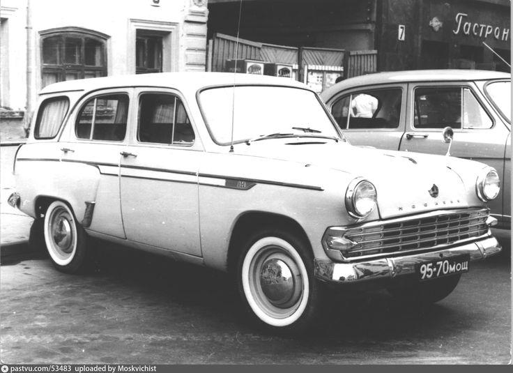 Москвич 401. 1960р.