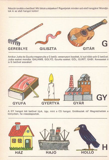 Betűről betűre - Mónika Kampf - Picasa Webalbumok