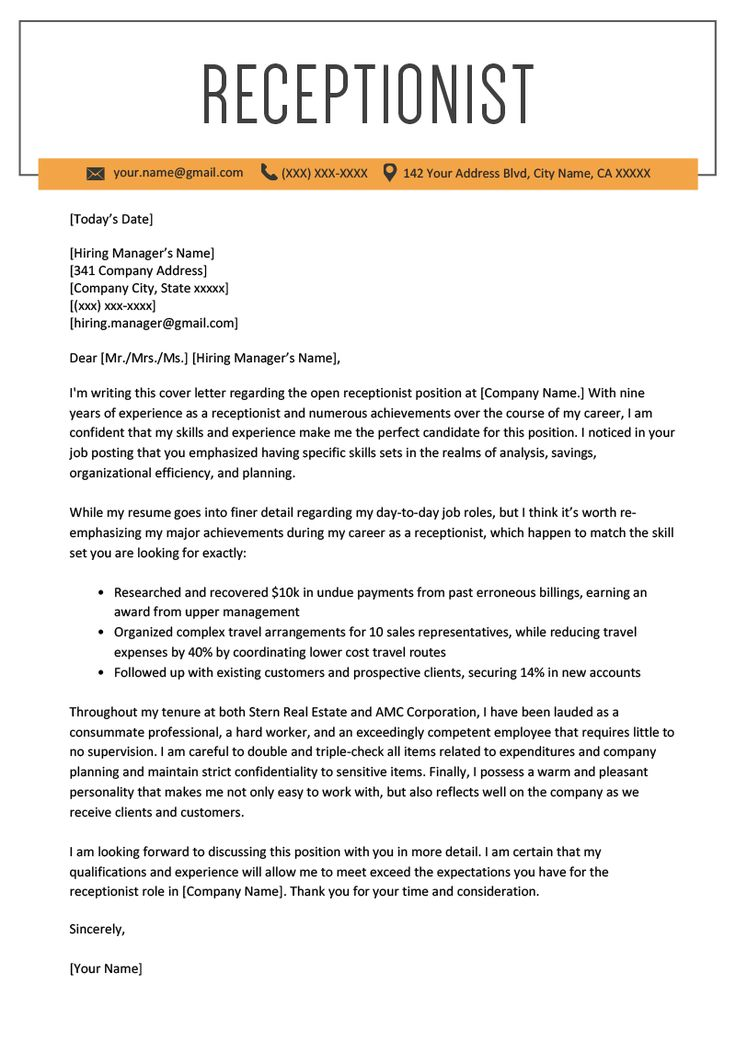 Receptionist Cover Letter Example Resume Genius Cover