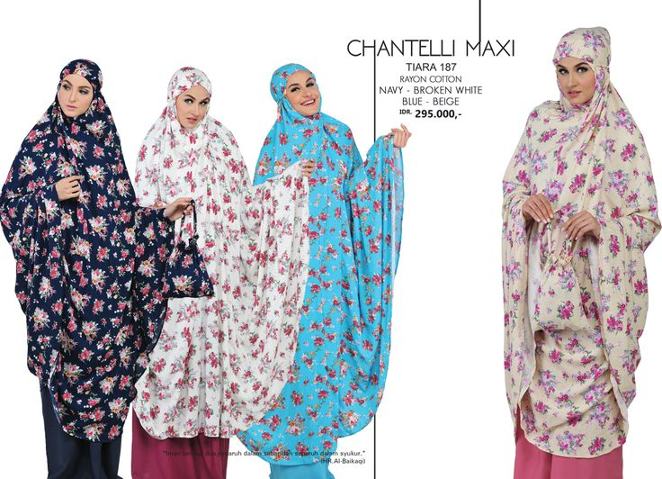 Chantelli Maxi - Tiara 187 Rayon Cotton  Navy, Broken White, Blue & Beige AVAILABLE only IDR 295.000,-