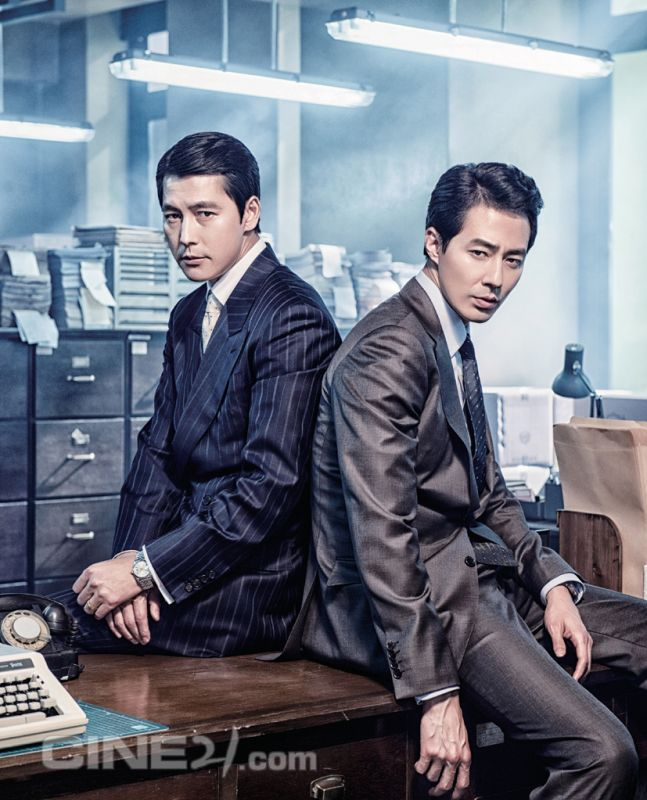 "Cine21 Goes Behind the Scenes of Jung Woo Sung & Jo in Sung's ""The King"" 