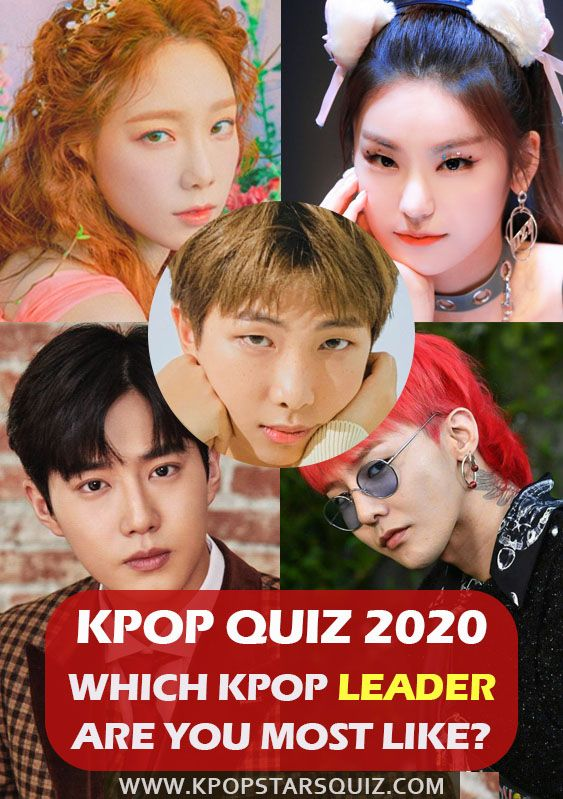 Kpop Quiz 2020 Which Kpop Leader Are You Most Like Kpop Quiz Quiz Exo Quiz