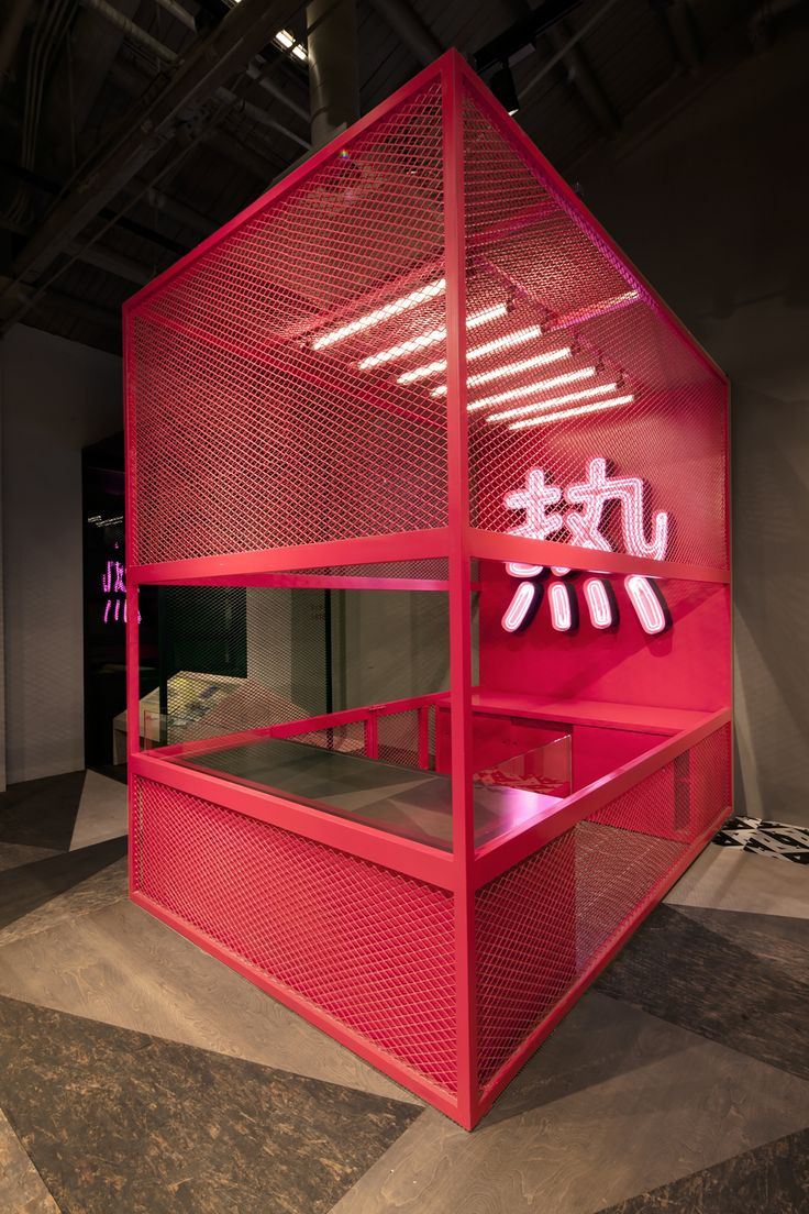 Gallery of Kids Museum Of Glass / Coordination Asia 6 in