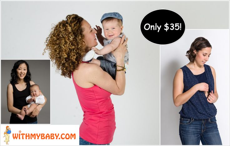 Have you stocked up these amazing 35 CAD nursing tops for your long and happy breastfeeding?