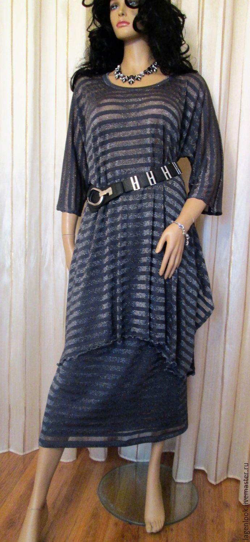 Купить Комплект из трикотажа с люрексом - темно-серый, в полоску, трикотаж, трикотажный костюм, трикотажное платье