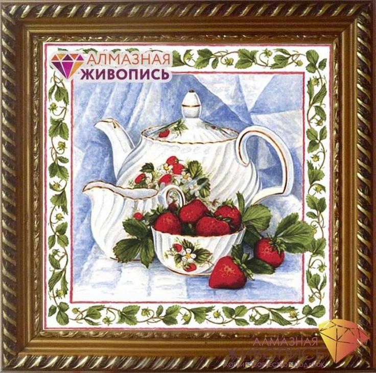 Набор для алмазной вышивки мозаикой Алмазная живопись АЖ-1442 Чай с клубникой