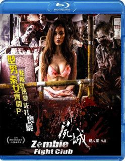 Zombie Fight Club (2014) Its the end of the century at a corner of the city in a building riddled with crime - Everyone in the building has turned into zombies. After Jenny's boyfriend is killed in a zombie attack... Watch Zombie Fight Club (2014), streaming, full movie free, Watch Online, Full Download Movie, free online stream, On putlocker