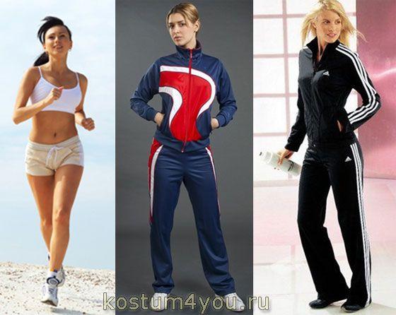 Легкоатлетическая спортивная одежда Nike Найк