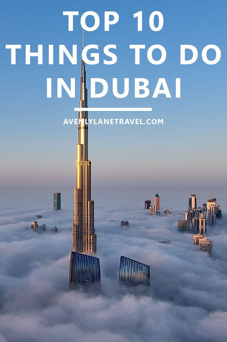 Best Dubai Attractions Ideas On Pinterest Dubai Destinations - The 10 most amazing things to see in dubai