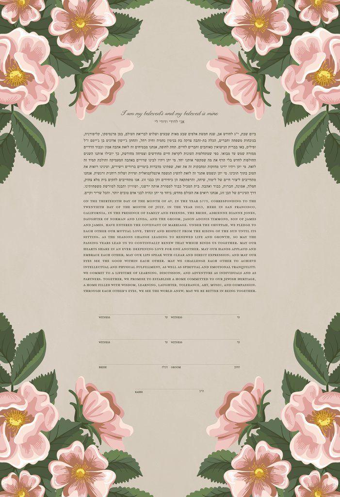Ketubah - Blooming Roses