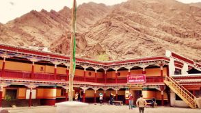 Hemis Monastery is a Tibetan Buddhist monastery of the Drukpa Lineage, located in Hemis, Ladakh, India. Situated 45 km from Leh, the monastery was re-established in 1672 by the Ladakhi king Sengge Namgyal.
