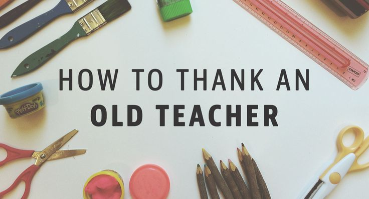 Think of a teacher who has inspired you... now thank them :) (Click the link to get started!)