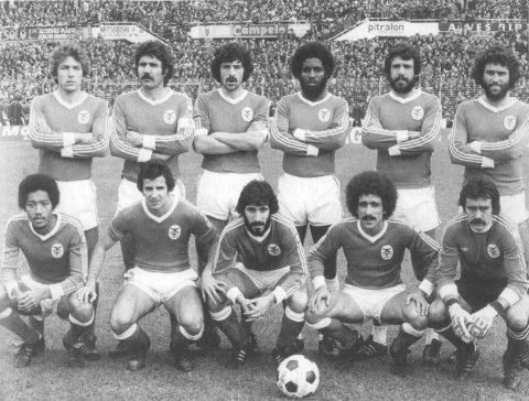 Equipa de 1977-78 (em pé: Eurico, Toni, Ant. Bastos Lopes, Alberto, Humberto Coelho e Vítor Baptista; agachados: Shéu, Nené, Chalana, Pietra e Bento)