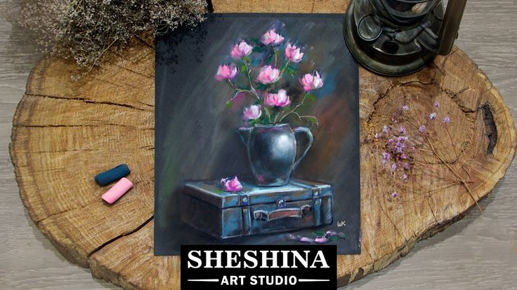 How to draw a still life with an old suitcase and magnolia in a vase with soft pastels 🎨Sheshina Ekaterina