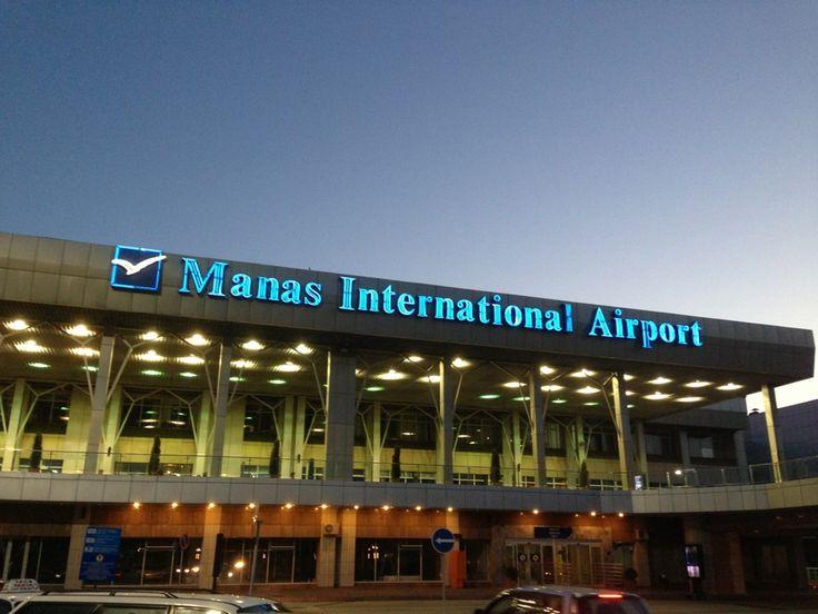 Депутат Жогорку Кенеша назвал сотрудников аэропорта «Манас» «монстрами»