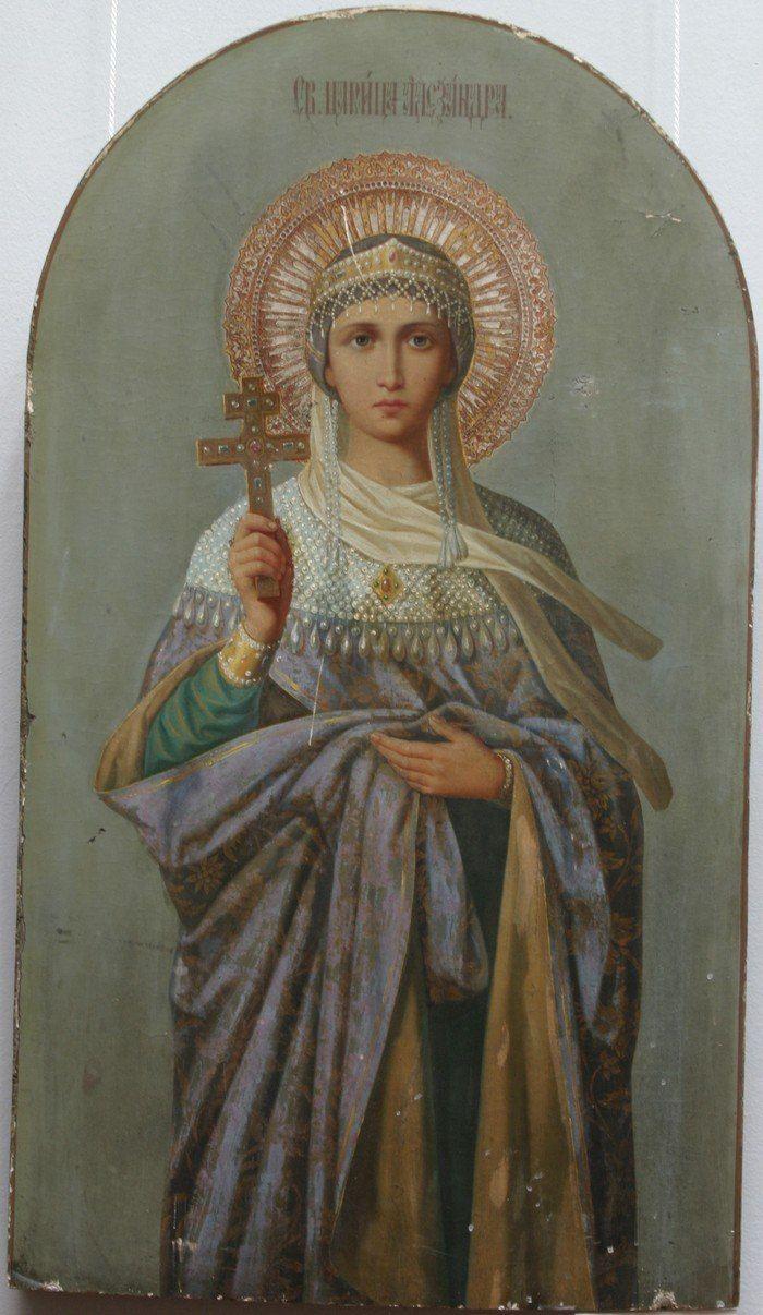 Святая царица Александра