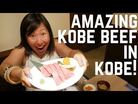 VIDEO! Want to know where to eat incredible KOBE BEEF in Kobe when you're on a budget? Watch our video now! | Food and Travel Channel | Kobe, Japan - YouTube