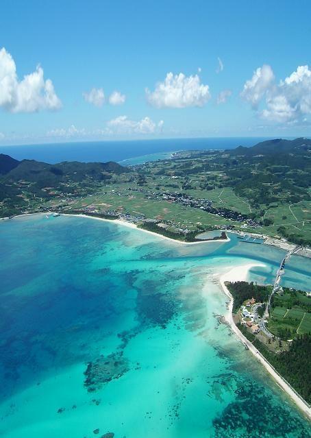 沖縄 にし