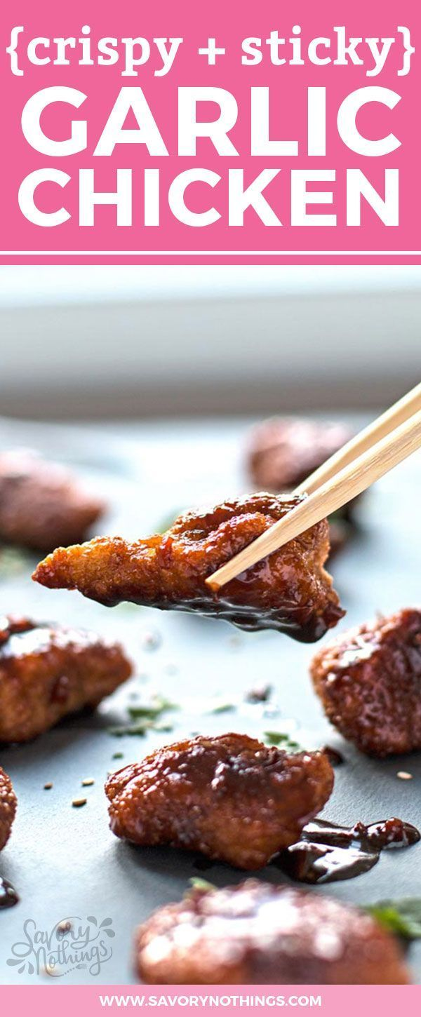 Are you in need of easy party appetizer ideas for the busy fall and holiday season? This crispy and sticky garlic chicken recipe is just what you're looking for! Nuggets of chicken breast meat are breaded and fried in a skillet. Then they're covered in a sweet Asian inspired glaze with garlic, honey and soy sauce. These yummy bites works perfectly for football, Thanksgiving or Christmas parties - or serve them with your favorite sides for dinner. Click through now for this best ever recipe!