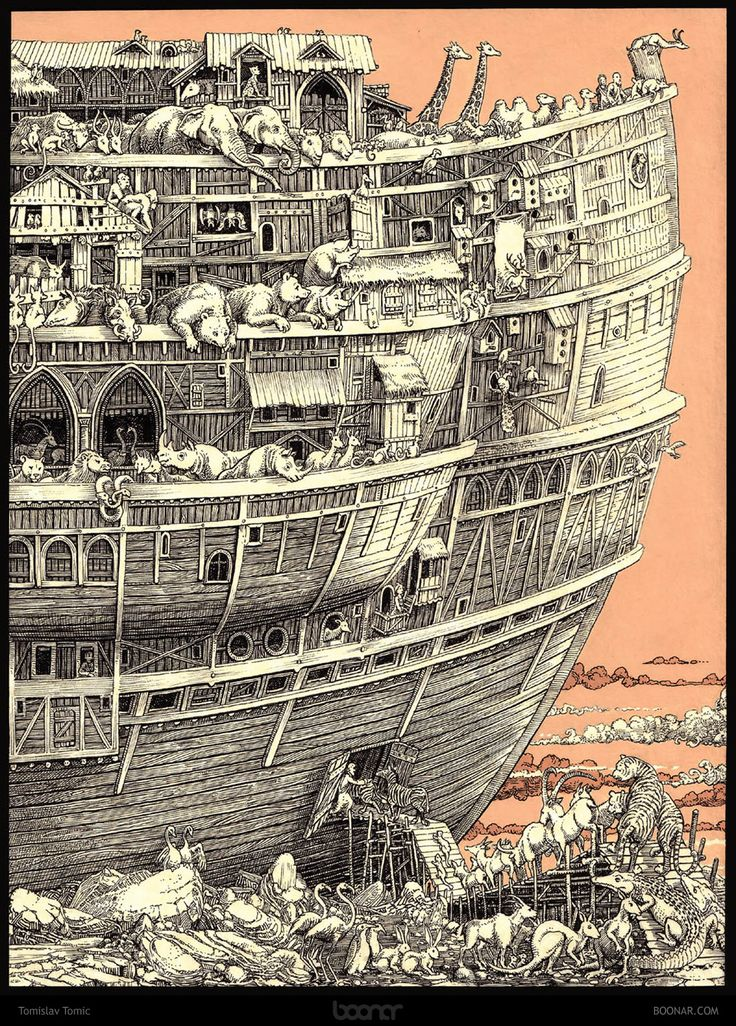 Tomislav Tomic - Noah's ark. Looks like an engraving.