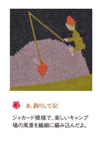 【pick up shop】キャンプ場の景色が広がる ジャカードニットスカート (ネイビー)   フェリシモ