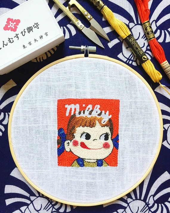 ETSY - Milky Broderie au Punch Needle