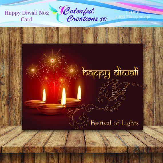 Sale Happy Diwali Digital Card Diwali Digital Card Indian Etsy Happy Diwali Diwali Wishes Messages Diwali Wishes