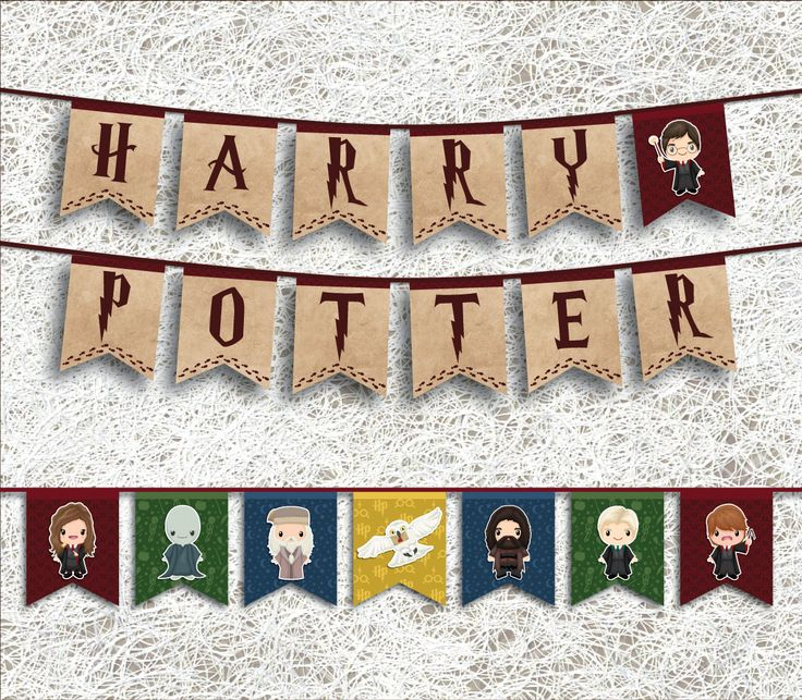 Harry Potter Banner | PRINTABLE Party Supplies | Harry Potter Party Banner | Wizard Decorations | Book Movie Magic | DIY Birthday Party Pdfs by ellums on Etsy