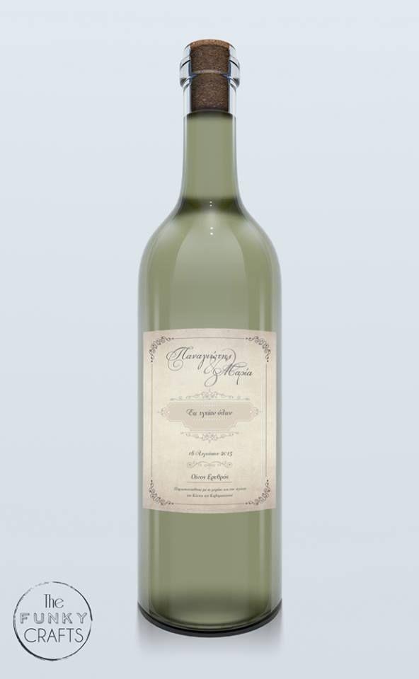 wedding, wine label, γαμος, ετικέτα κρασιού, thefunkycrafts.com