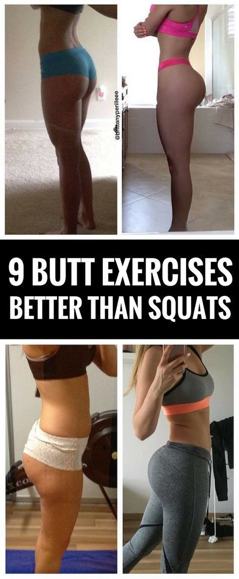Get the butt you can flaunt - 9 butt exercises that are way better than squats