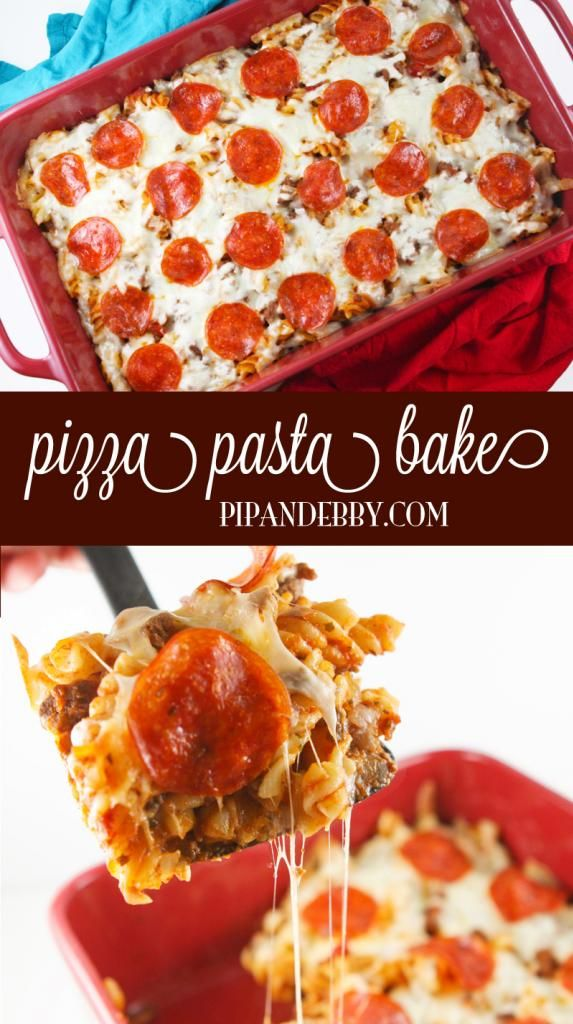 Pizza Pasta Bake - pizza and pasta in one easy casserole! Done in less than 45 minute.