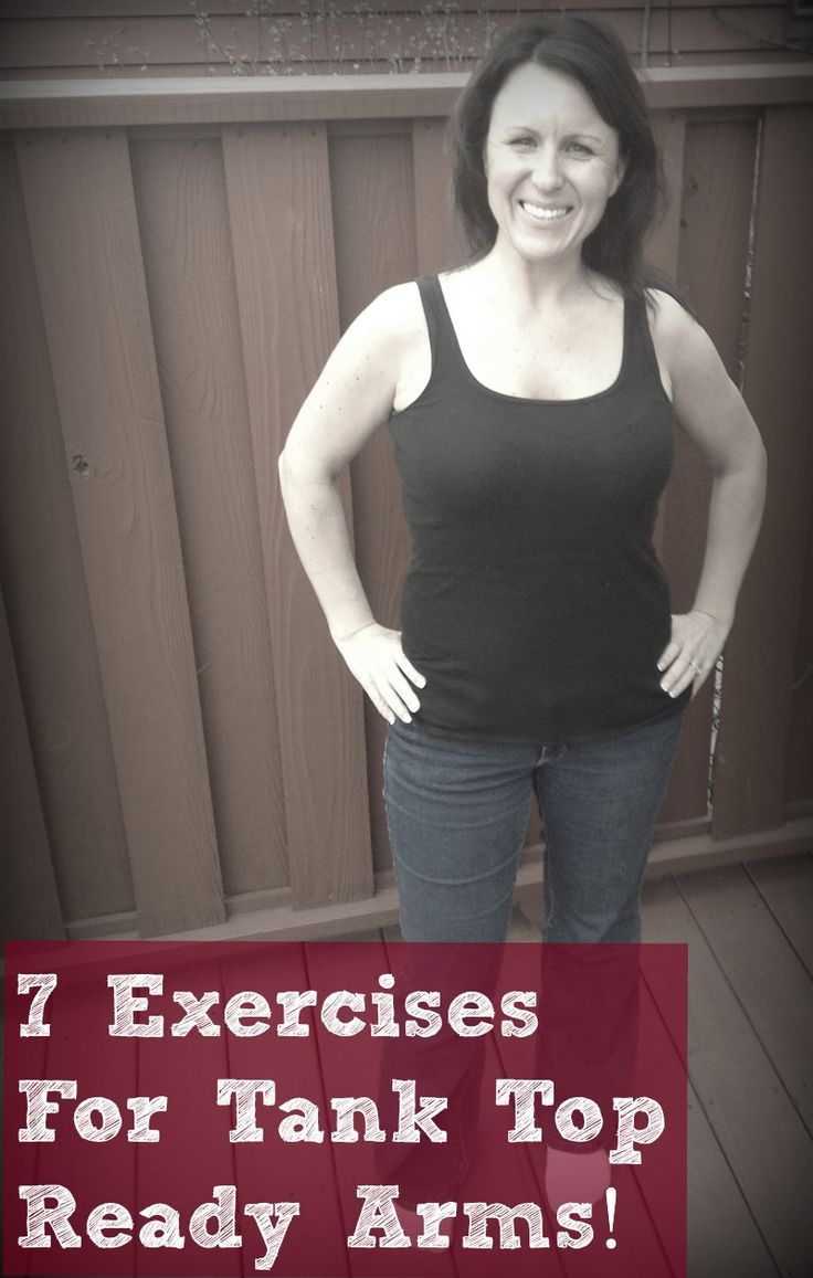 7 Exercises to Tank Top Arms. Simple arm exercises. Arm exercises you can do at home.