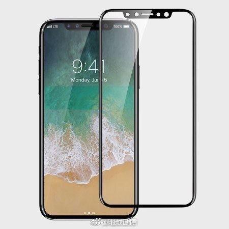 iPhone 8 glass screen protector 3d Aegis.hk