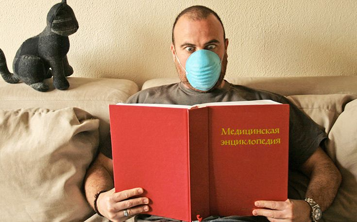 «О, я самый больной человек на свете!»: как жить с мужчиной-ипохондриком - http://vipmodnica.ru/o-ya-samyj-bolnoj-chelovek-na-svete-kak-zhit-s-muzhchinoj-ipohondrikom/