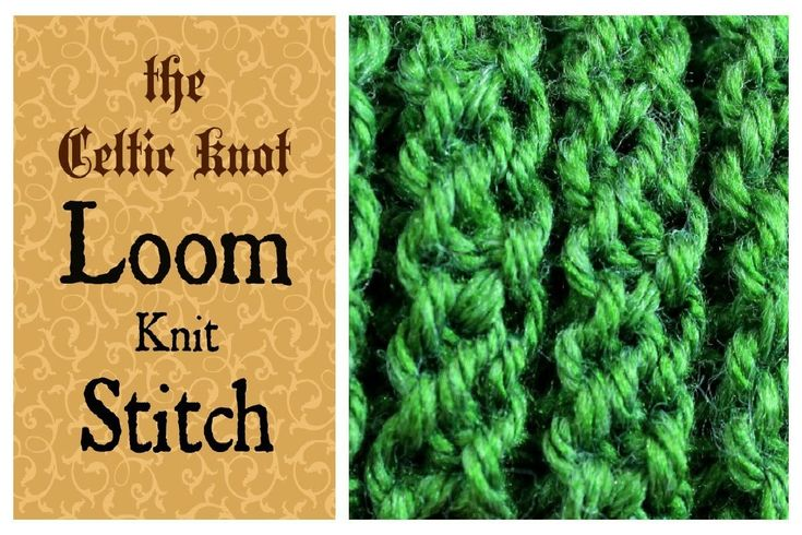 LOOM KNITTING STITCHES  - The Celtic Knot