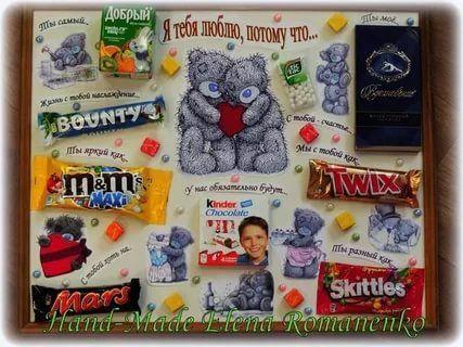 плакат мужу на день рождения со сладостями фото: 12 тыс изображений найдено в Яндекс.Картинках