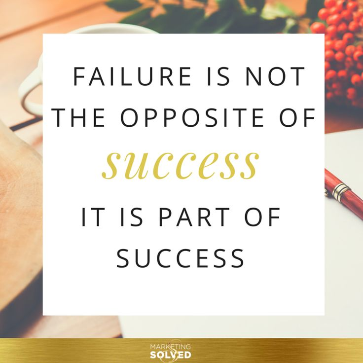 Inspirational Quotes About Failure: 17 Best Images About MARKETING SOLVED QUOTES On Pinterest