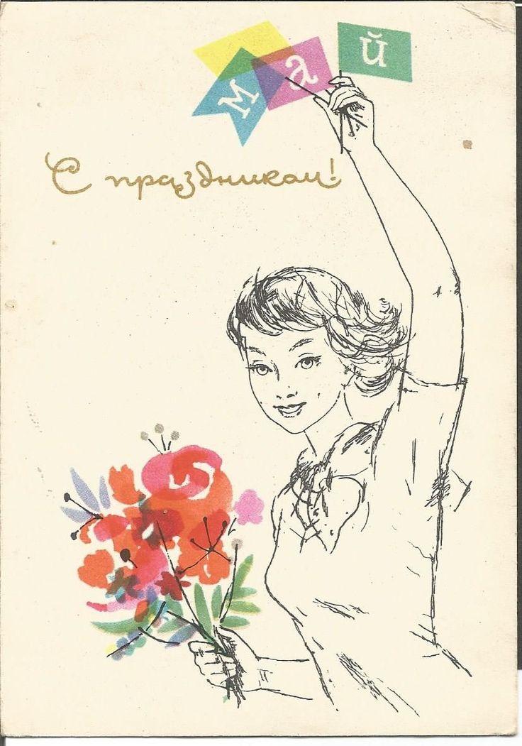 Издательство открытки праздник, сыну