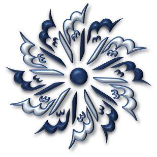 Allah – Islamic Graphics
