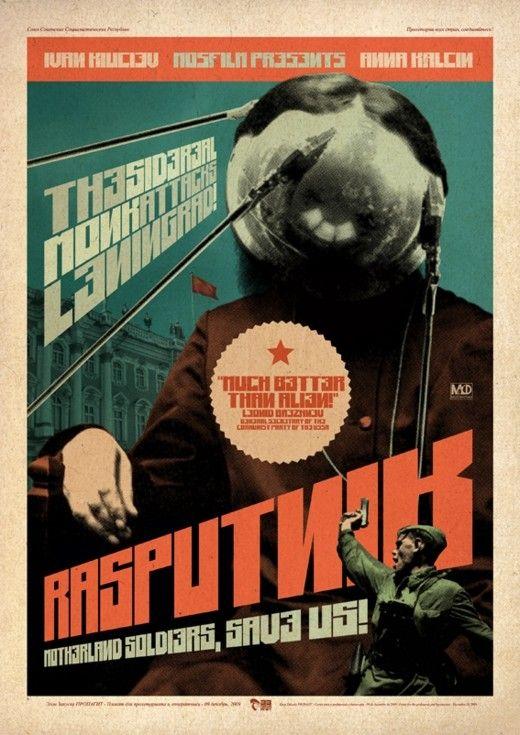 Political Posters - propagit
