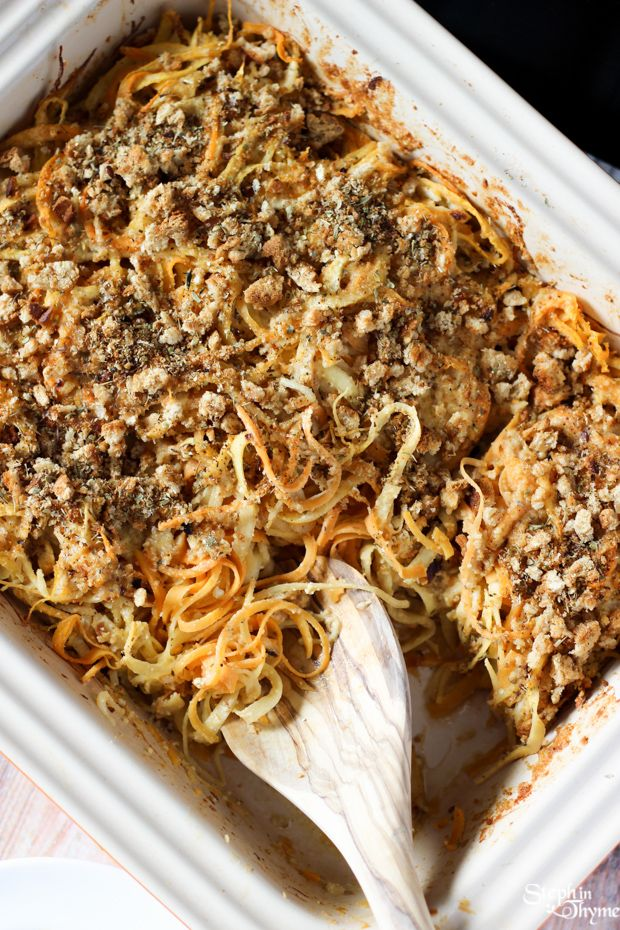 Spiralized Root Vegetable Casserole with turnip, rutabaga, and sweet potato noodles in a creamy, vegan alfredo sauce. A hearty, comforting main meal.