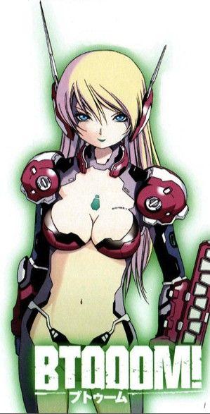 Himiko in game suit - Btooom!