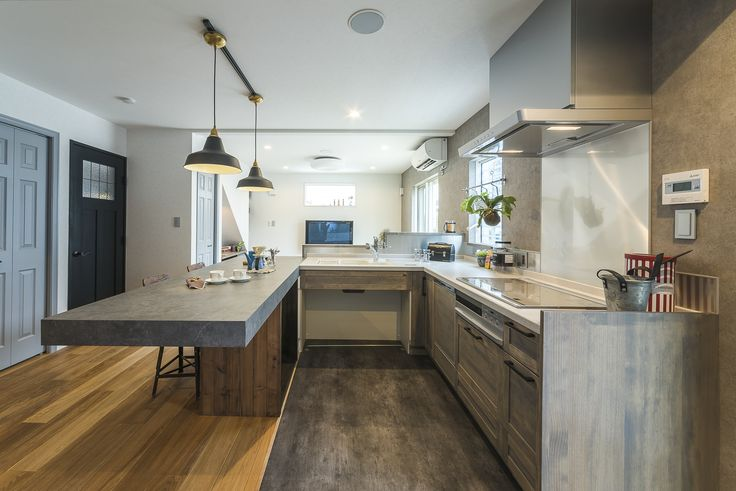American Vintage House / Kitchen