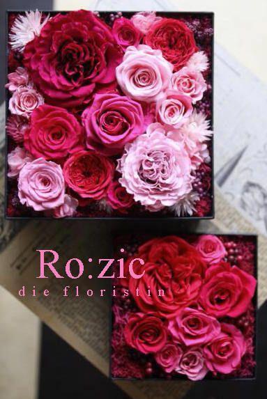 オーダーメイドで制作させていただいた大きめのボックスフラワー稀少で美しいフリル咲きの大輪ローズを使ってゴージャスにいろんなサイズと咲き方 いろんなピンクを...