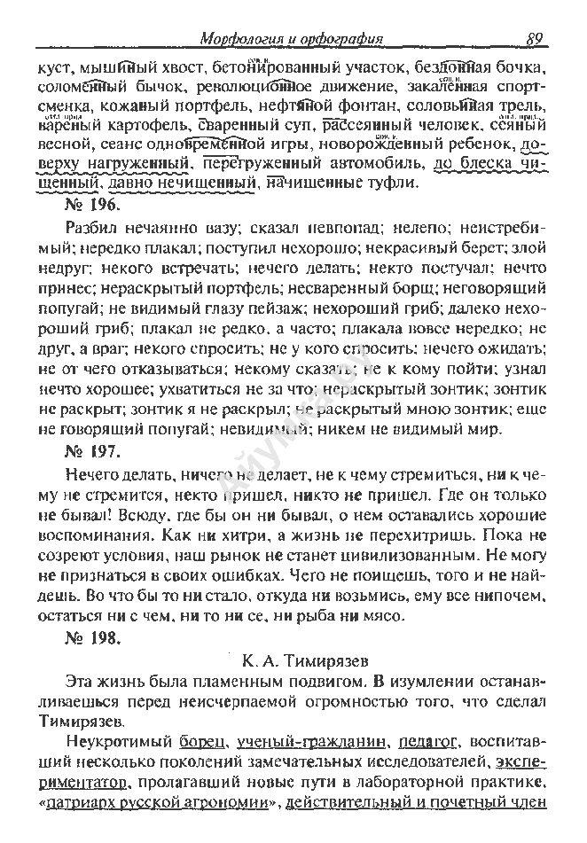 Yandex.ruметашкола